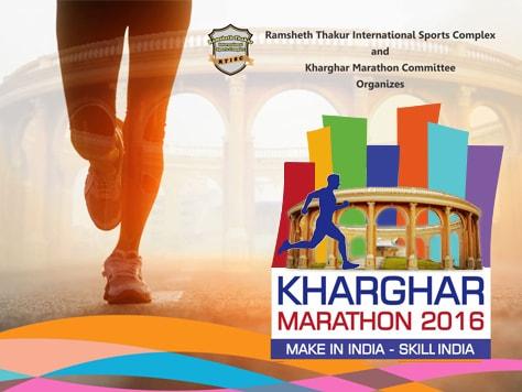 Kharghar Marathon